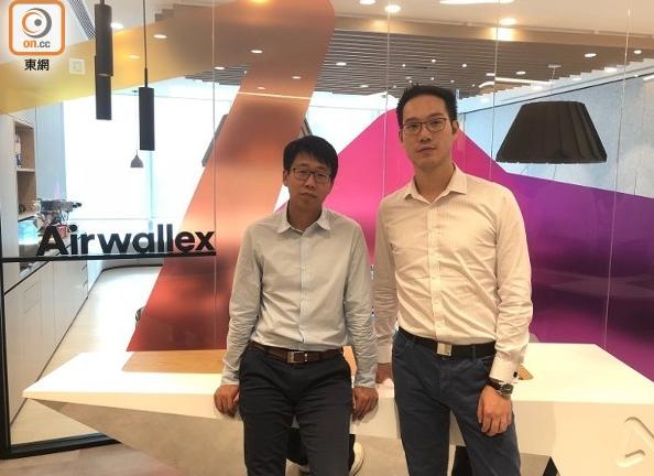 跨境支付公司Airwallex申请香港虚拟银行牌照