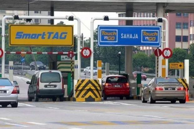 TnG 在马来西亚有着广泛的使用