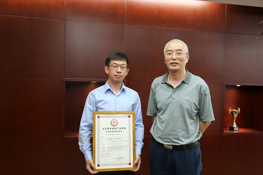 北京移动金融产业联盟审核通过中金金融认证中心检测资质申请