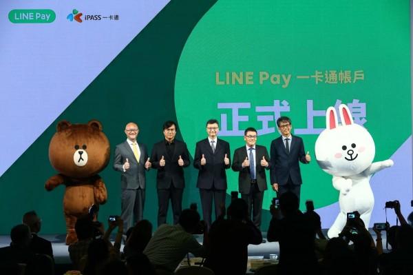 LINE Pay一卡通上线首月用户数突破56万户 逾5亿转帐额