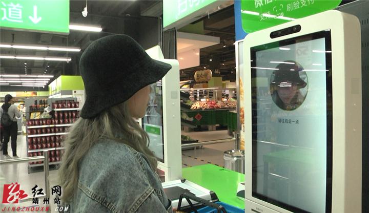 湖南省靖州超市实现刷脸支付 或成今后购物趋势