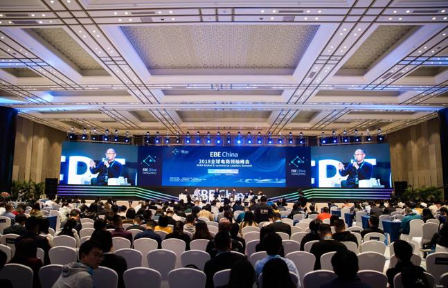 潘国栋在领袖峰会圆桌对话上发言