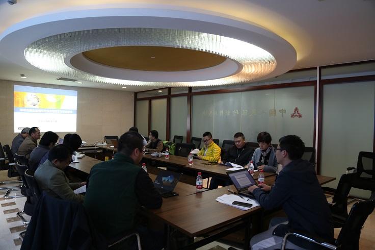北京移动金融产业联盟召开《移动金融生物特征安全应用规范》审查会