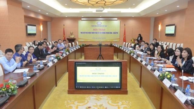 越南国家银行促进对中东非洲市场的支付活动