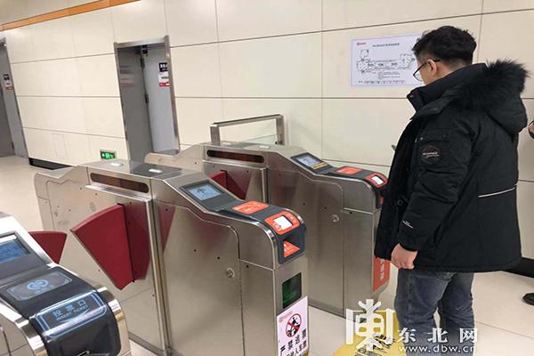 市民通过手机扫码乘坐地铁