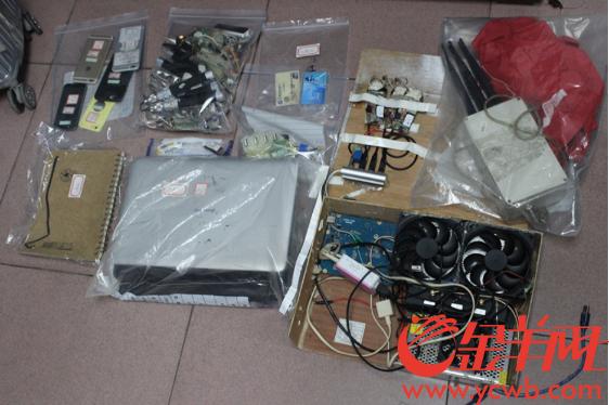 警方缴获作案设备、手机等