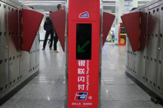 深圳地铁将支持银联闪付及全国交通一卡通过闸