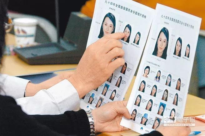 台湾2020年下半年将全面换发数字身份识别证eID