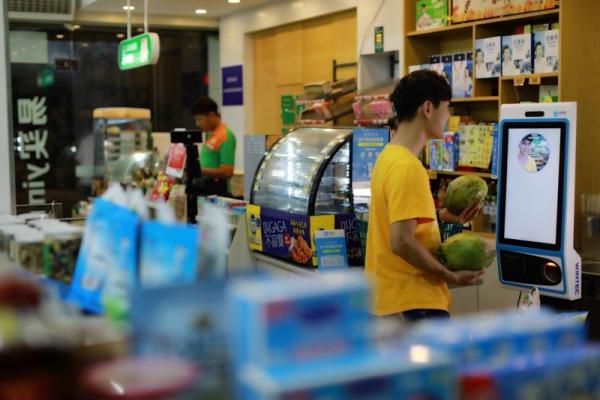 首条刷脸支付商业街落地温州
