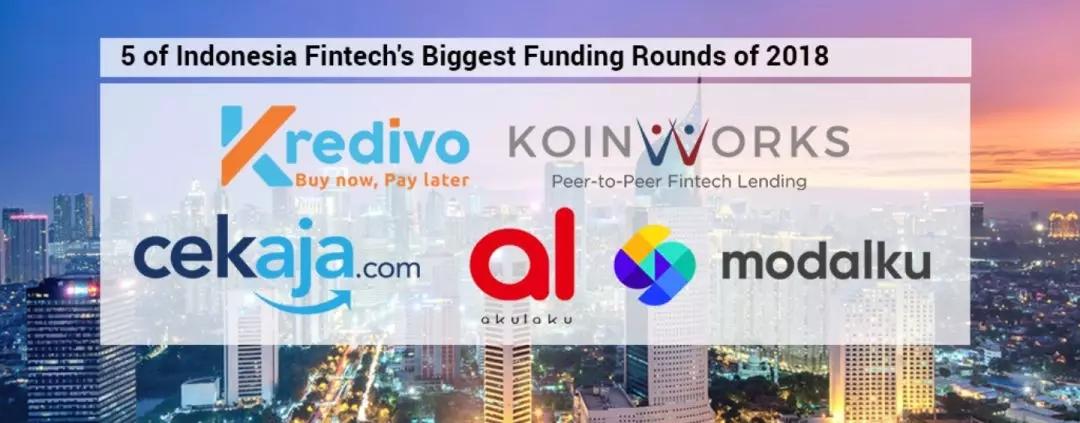 盘点2018年印尼金融科技最大的5笔融资