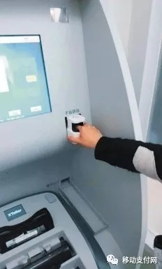 生物识别ATM机