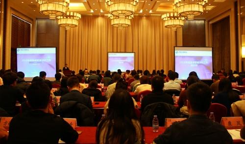 中国支付清算协会举办非银行支付机构自律管理评价工作培训班