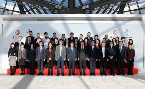 中国支付清算协会SWIFT用户专业委员会理事会召开2019年工作会议