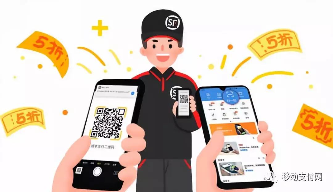 手机Pay也玩O2O,华为和苹果都作了新的尝试