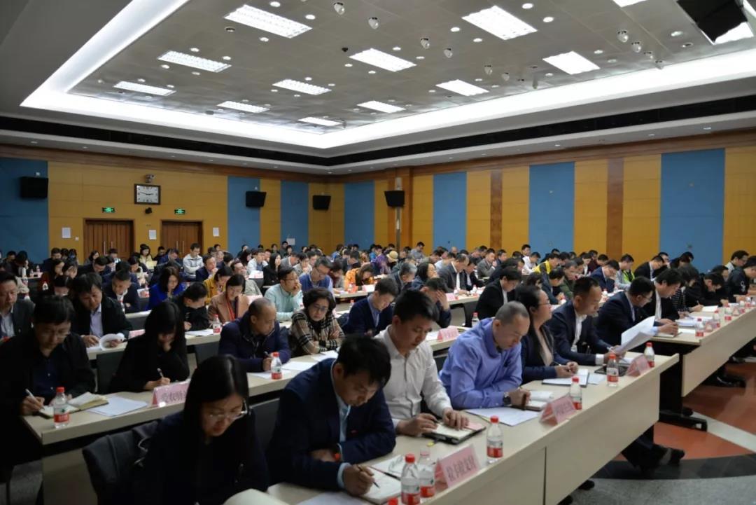在京法人支付机构、外地法人支付机构北京分公司负责人参会