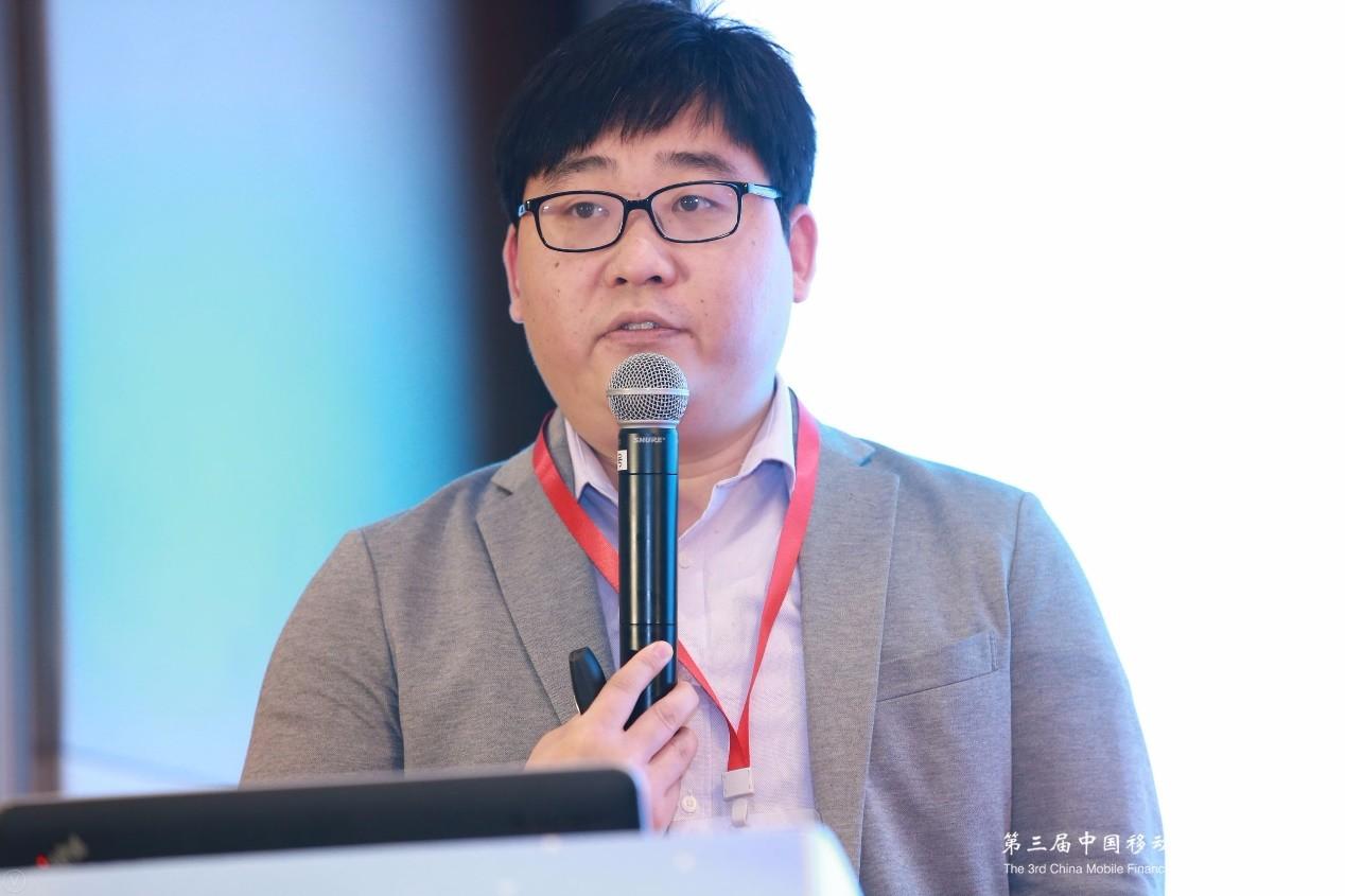 易观金融行业中心研究总监李子川