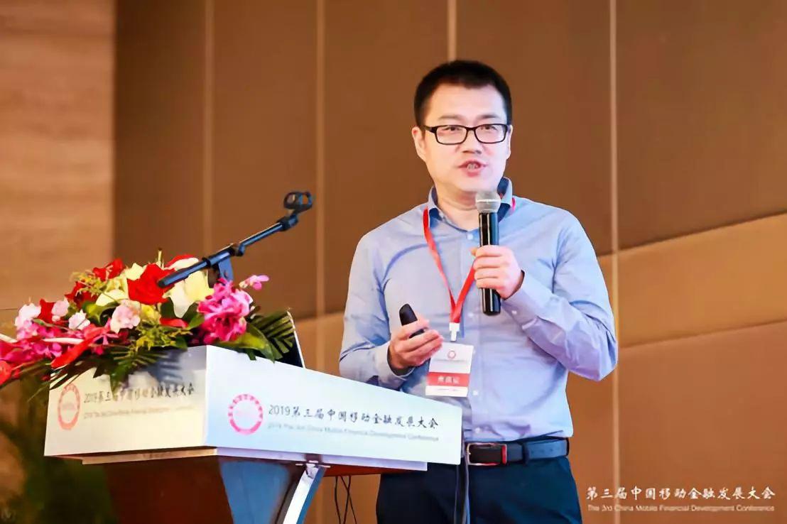 中国农业银行科技与产品管理局专家成鲲