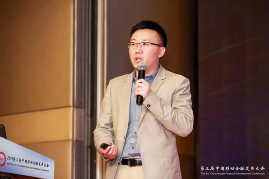 百信銀行副首席戰略官兼戰略部總經理陳龍強