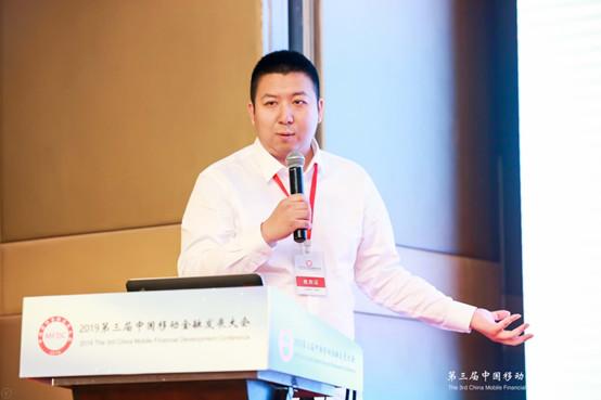 中国金融认证中心(CFCA)业务部助理总经理、电子认证与移动端身份认证技术专家张翼