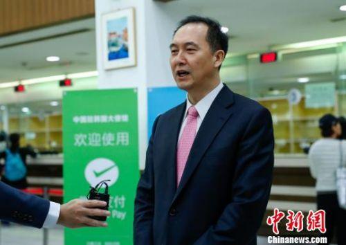 中国驻韩国大使馆26日推出领事证件收费移动支付服务
