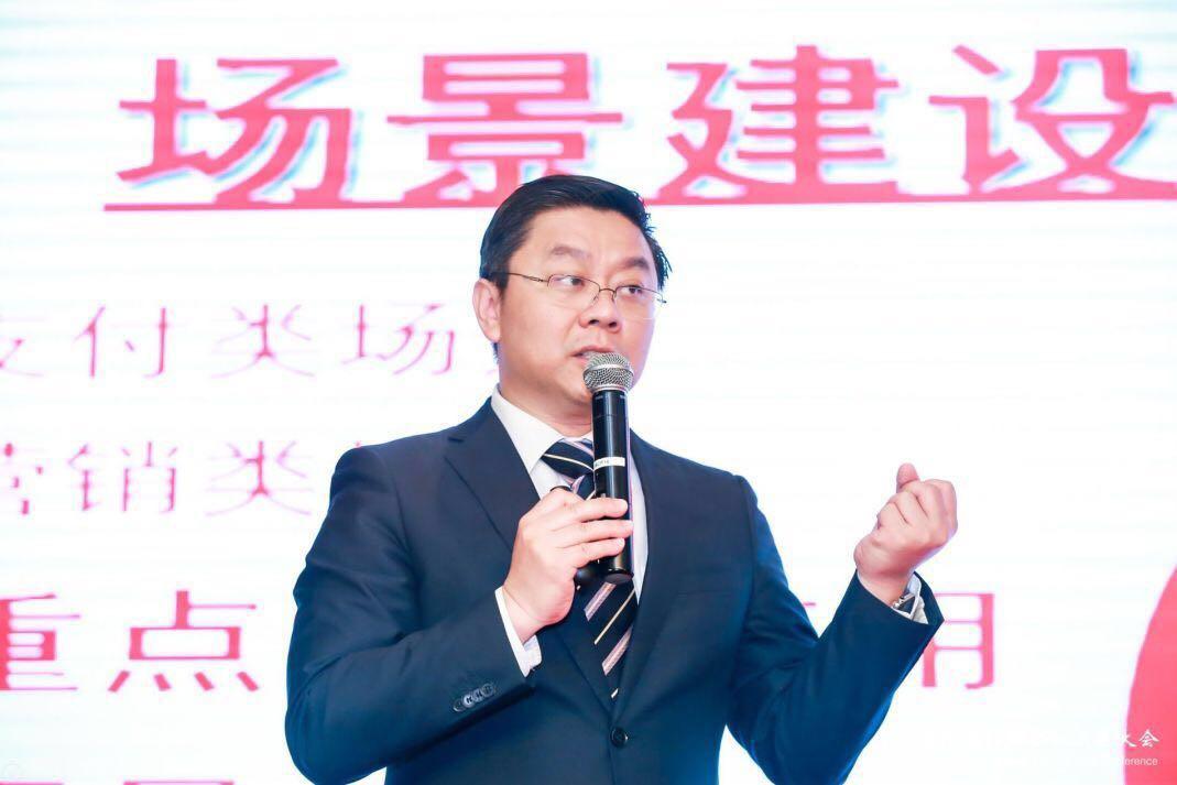 中国银联云闪付事业部高级主管-林晋任