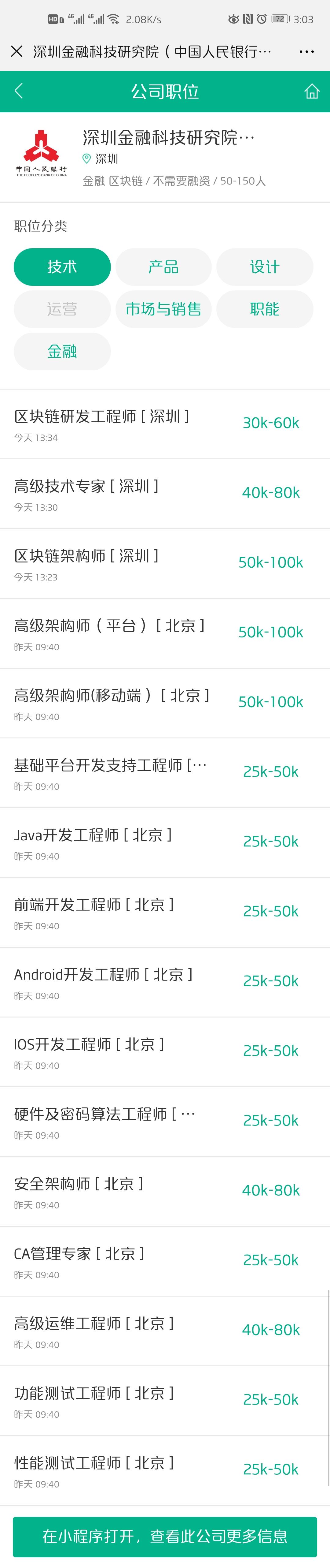 http://www.reviewcode.cn/yunjisuan/49141.html