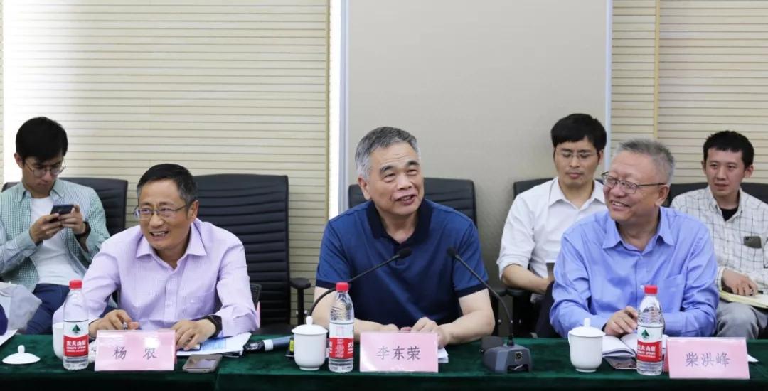 中國互聯網金融協會移動金融專業委員會召開2019年第一次工作會議