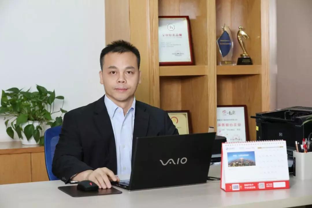 银盛支付副总经理谭炎明博士