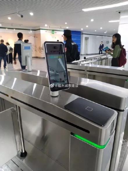 福州地铁将试行刷脸支付!