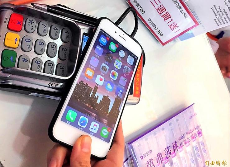 台湾金管会宣布开放电子支付多项使用方式与范围
