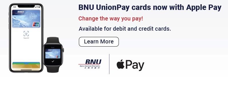 Apple Pay登陆澳门 支持BNU和UPI银行
