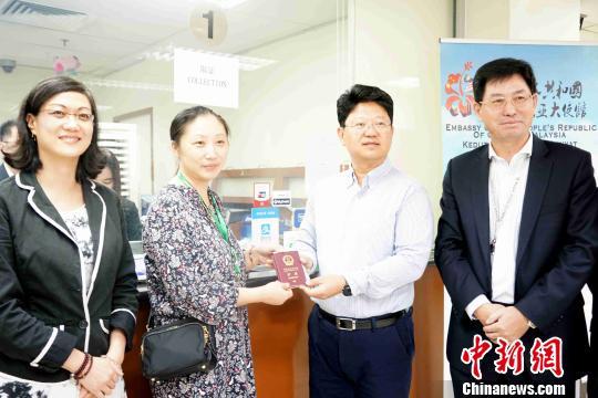 中国驻马来西亚大使馆正式启动移动支付