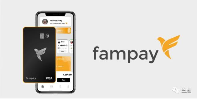 印度支付应用初创公司FamPay拟融资800万美元