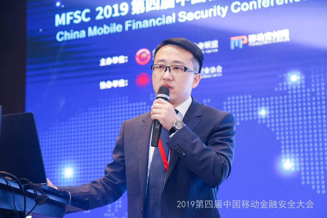 北京京师(深圳)律师事务所联合创始人王岩飞律师