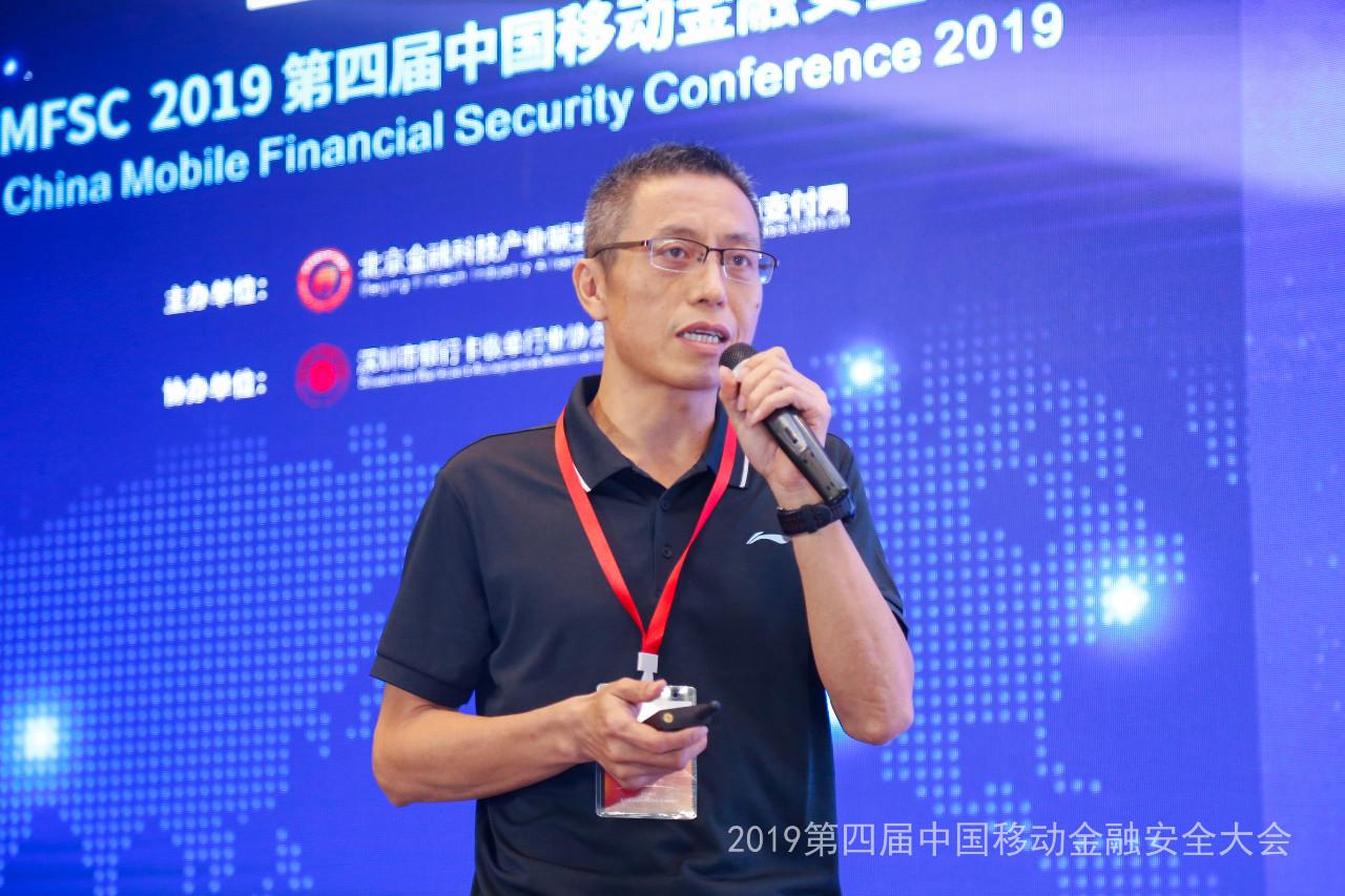 能信安信息技术总监马小龙