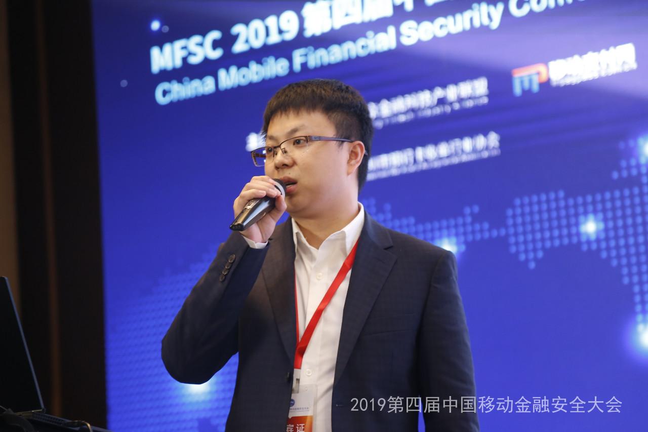 成都智元汇信息技术股份有限公司研发中心总经理严军