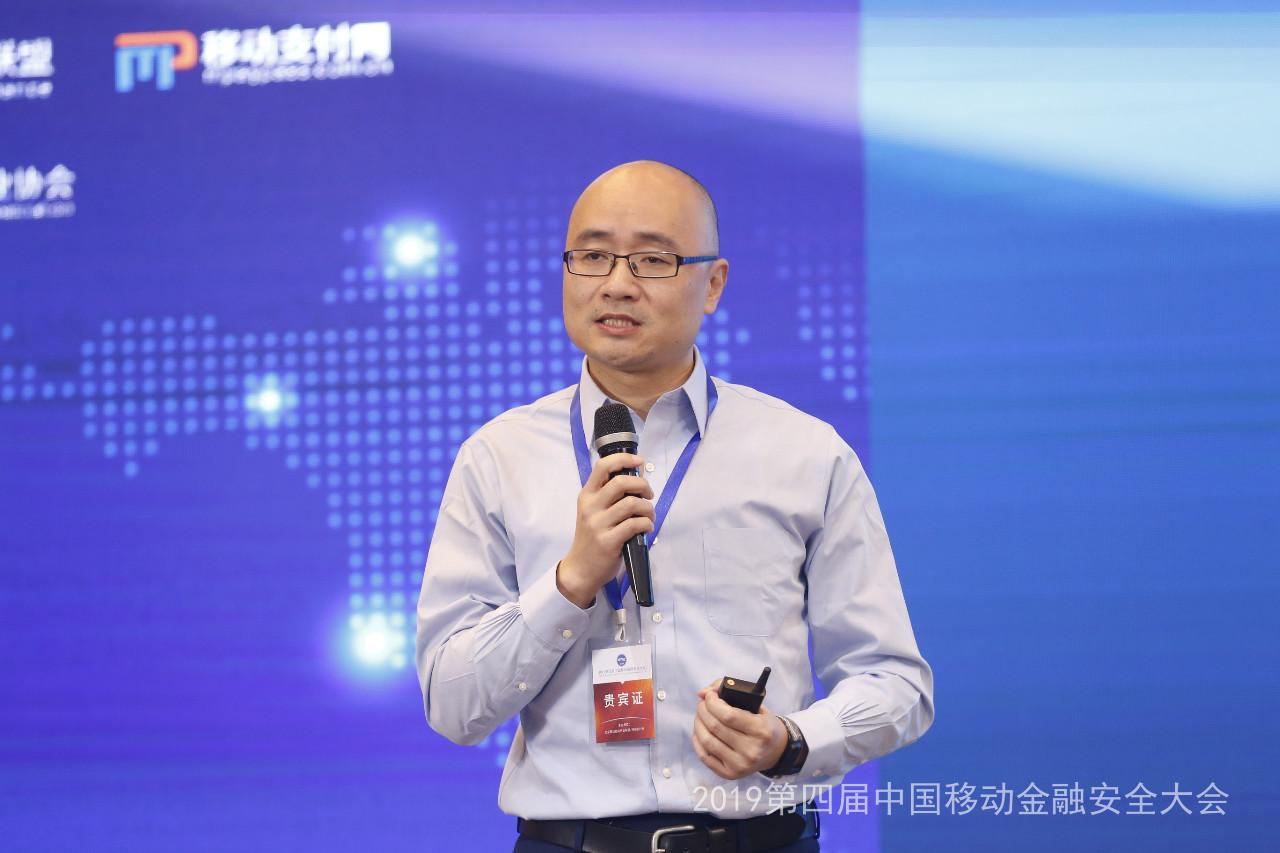重庆中科云从科技有限公司技术总监汤丽斌
