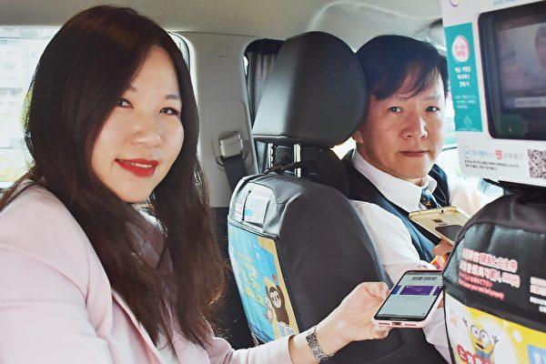 韩国旅客搭乘台湾大车队,用手机出示HANA MEMBERS APP条码即可支付车资。 (台湾大车队)