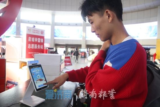 """濟南長途汽車總站推出刷臉支付 全程憑""""一張臉""""購票"""