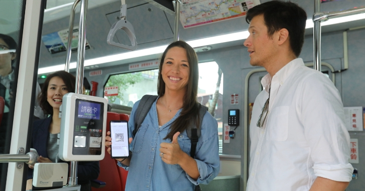 台湾新北市推交通移动支付