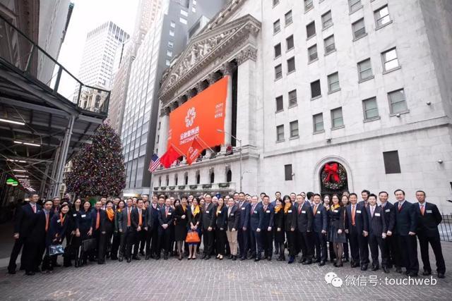 平安金融壹账通已在纽交所上市:市值36亿美元