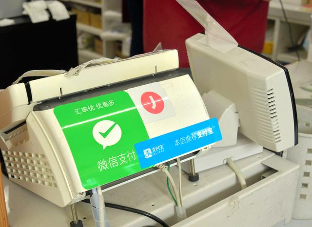 日本鸟取县多地引入微信支付与支付宝