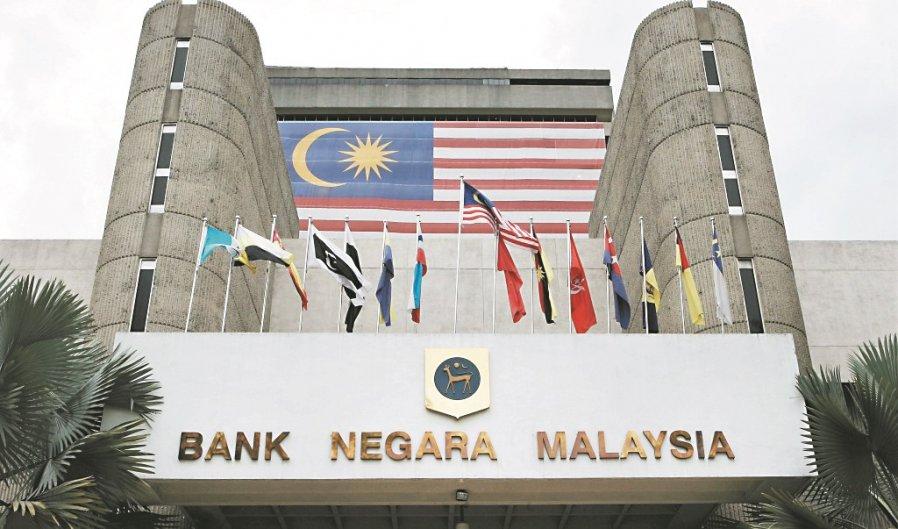 马来西亚央行拟发5张数字银行牌照 已发布框架草案