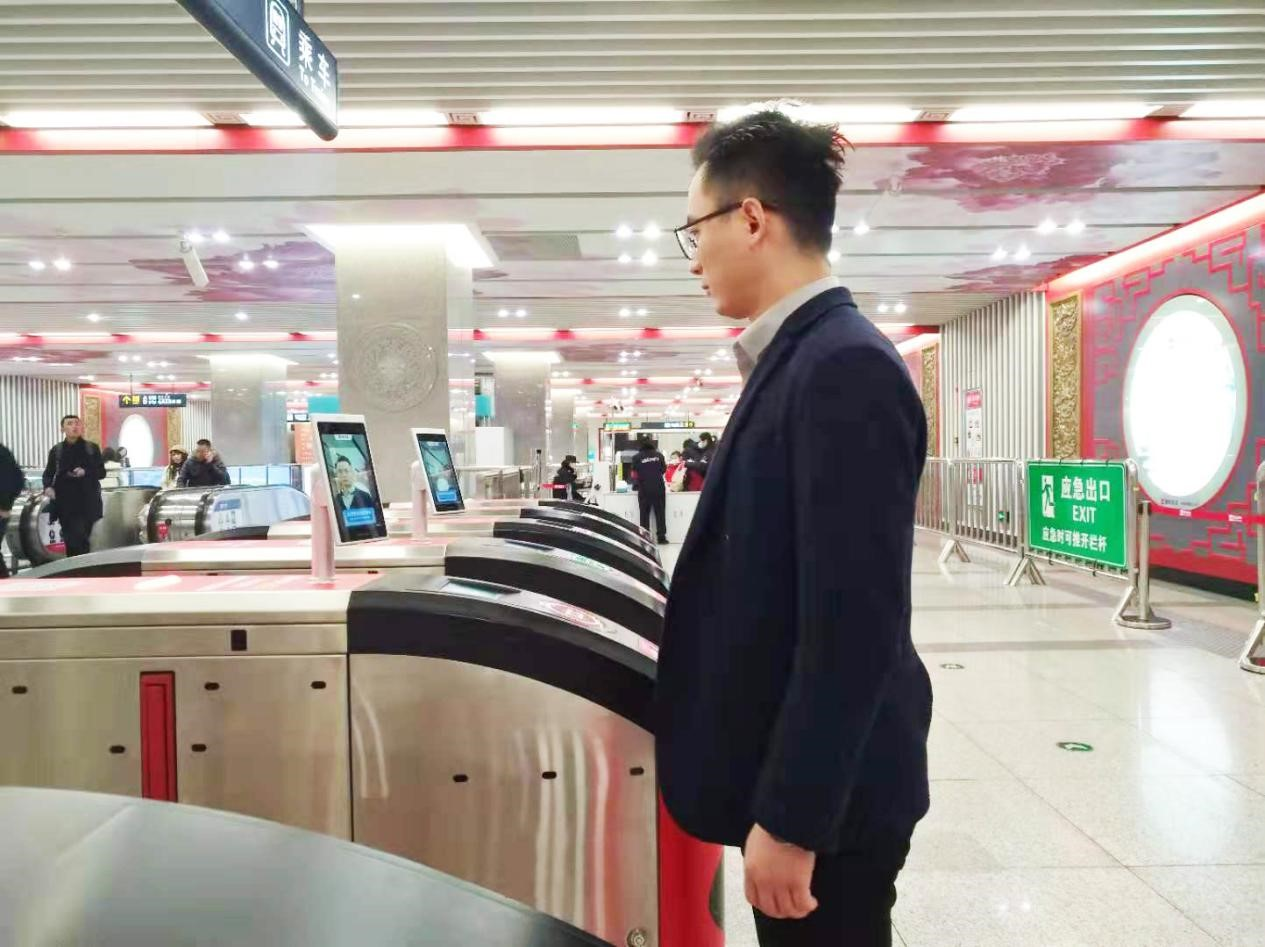 西安地鐵刷臉乘車系統正式上線