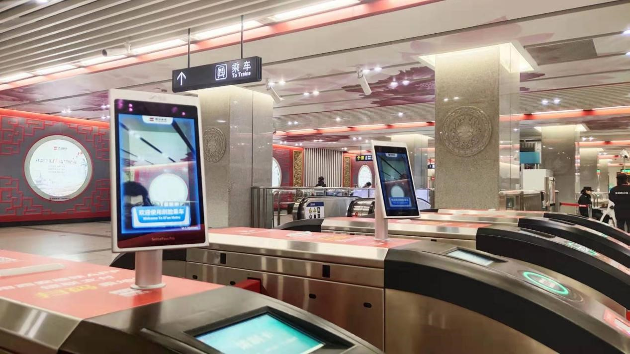 西安地鐵刷臉乘車