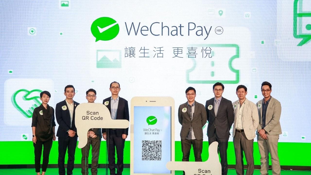 港版微信支付WeChat Pay HK将开通港澳跨境移动支付
