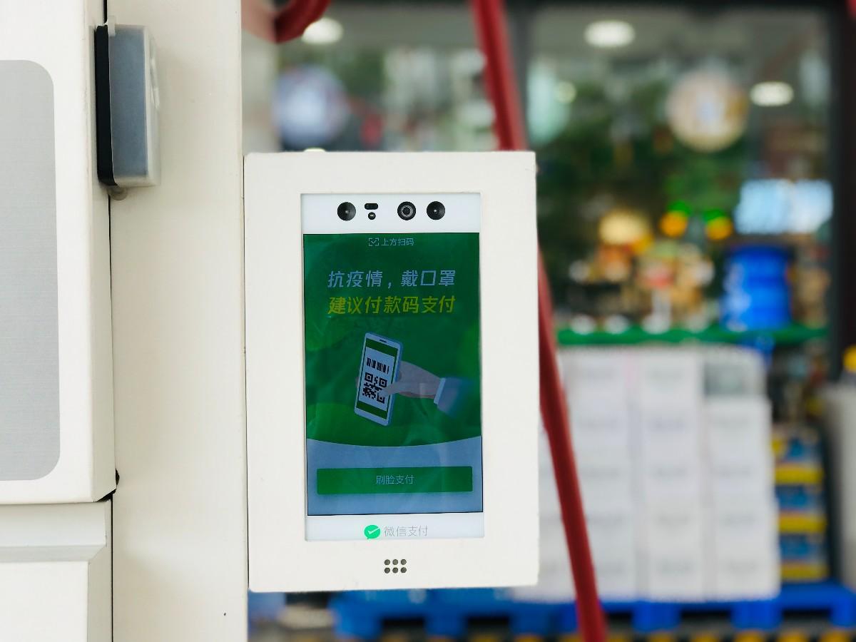中国石油推智慧加油站 刷脸加油5秒支付