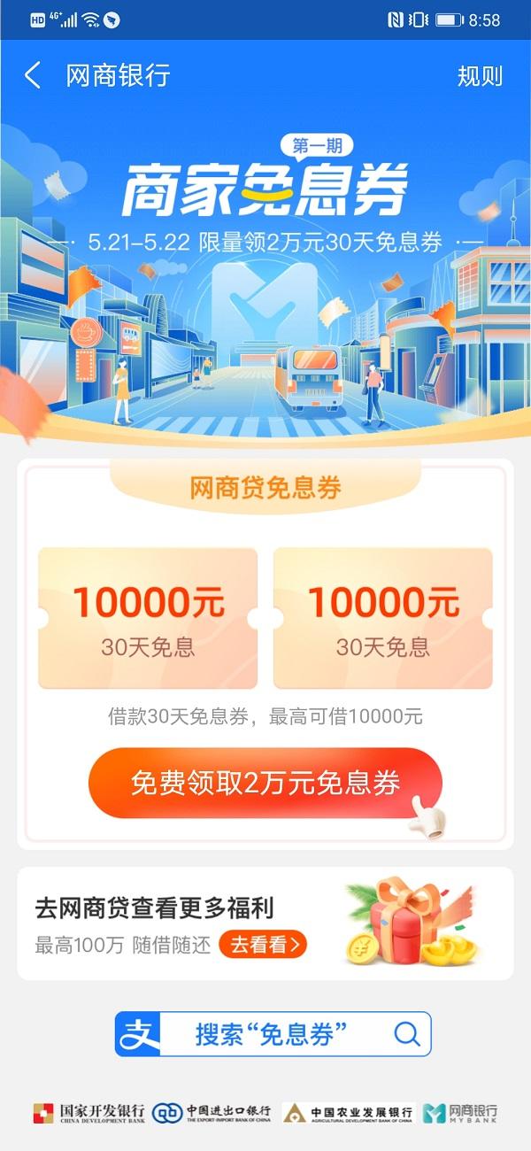 http://www.110tao.com/dianshangshuju/353381.html