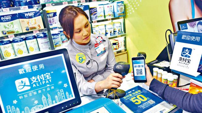 疫情下香港移动支付增长 AlipayHK业务大升
