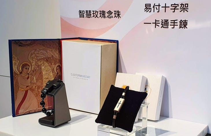 宏碁集团推出一卡通十字架,内置业界最小3D NFC